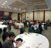 Финалната конференција за вмрежување