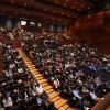 Глобален лидерски самит Македонија 2018